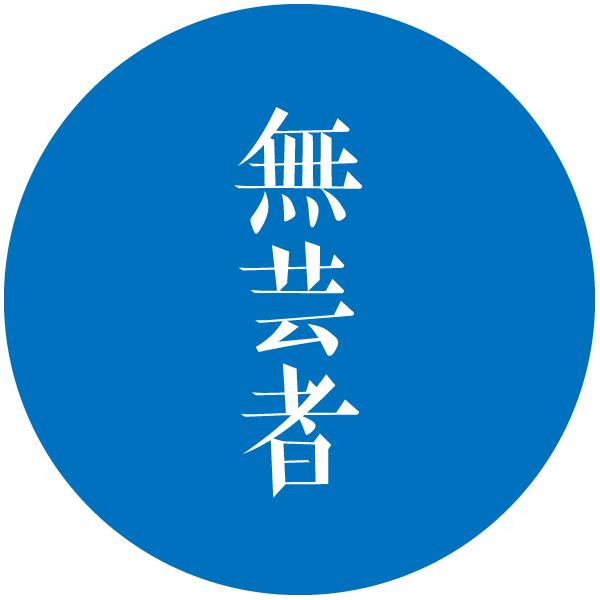 mugeisha.com